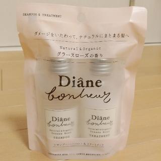 ボヌール(Bonheur)の【新品*未使用】Diane Bonheur Shampoo&Treatment(シャンプー/コンディショナーセット)