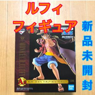 BANDAI - ワンピース 一番くじ A賞 ルフィ ロジャーマント フィギュア