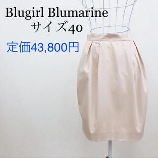 ブルーガール(Blugirl)のブルマリン BLUMARINE スカート サイズI40 M ピンク 極美品(ひざ丈スカート)