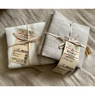 MUJI (無印良品) - 無印 枕カバー 100%リネン 2枚