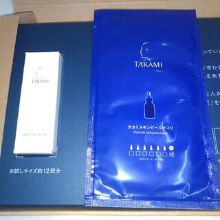 TAKAMI - 【新品未開封】タカミスキンピール美容液 10ml+スキンピールマスク1包