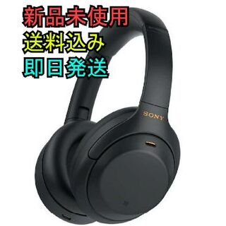 SONY -  SONY Bluetooth WH-1000XM4 BM ソニー ワイヤレス