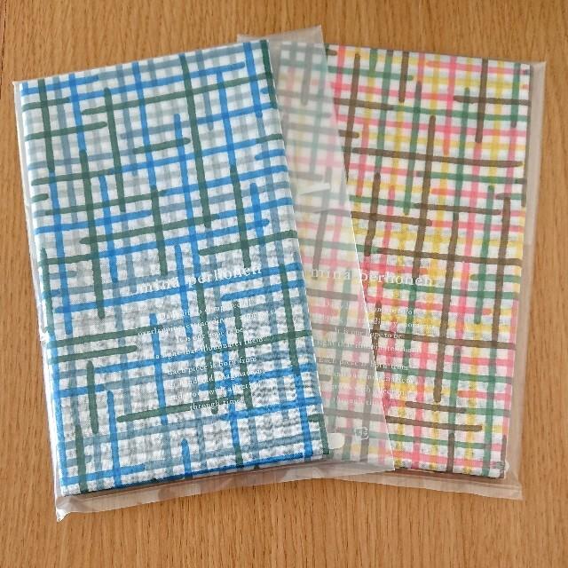 mina perhonen(ミナペルホネン)の新作 ミナペルホネン手拭い minamo 2色2枚セット レディースのファッション小物(ハンカチ)の商品写真