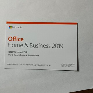 Microsoft - office Home & Business OEM 2019 Windows