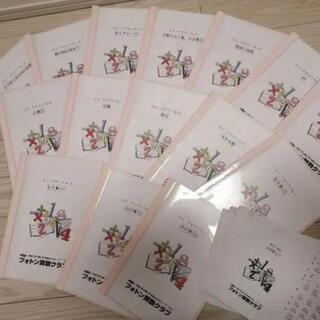 フォトン算数クラブ 3年生 テキスト(語学/参考書)