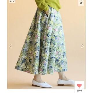 IENA - かすれフラワー ギャザースカート 34