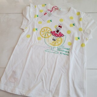 ニットプランナー(KP)の新品未使用レモンTシャツ130(Tシャツ/カットソー)