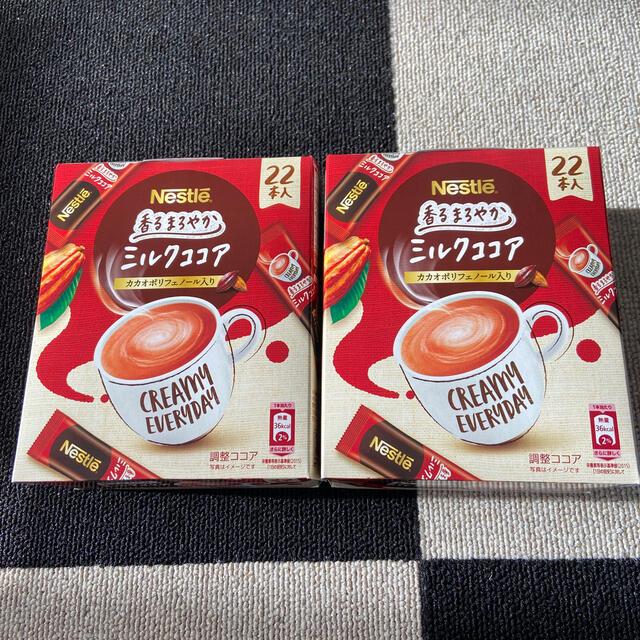 Nestle(ネスレ)のスティックココア44本 食品/飲料/酒の飲料(その他)の商品写真