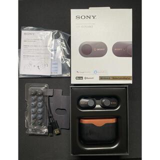 SONY - WF-1000XM3