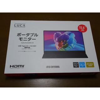アリスオーヤマ モバイルディスプレイ ILD-A16262KS-B