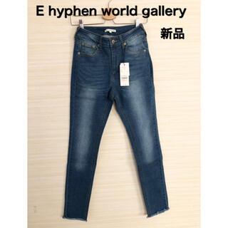 E hyphen world gallery - 新品 イーハイフン ワールド ギャラリー スキニーデニム ライトインディゴ M
