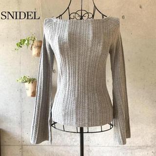 snidel - 美品☆スナイデル snidel スクエアリブニット トップス グレー