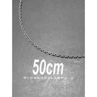 【コアチェーンネックレス BIGサイズ シルバー 50cm 1本】