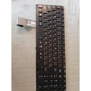 エヌイーシー(NEC)のLaVie NS850/750/700/550/350/D用キーボードキートップ(その他)