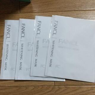 ファンケル(FANCL)のファンケル ホワイトニング マスク(パック/フェイスマスク)