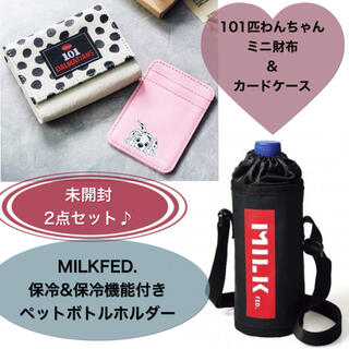 Disney - 101匹わんちゃんカードケース付きミニ財布★保冷機能付きペットボトルホルダー!