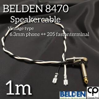 (新品)スピーカーケーブル BELDEN8470 30cm フォンーファストン(ギターアンプ)