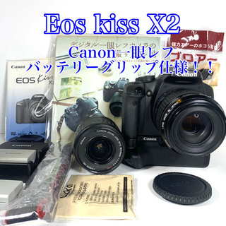 Nikon - デジタル一眼レフ canon Eos kiss X2  バッテリーグリップ仕様!