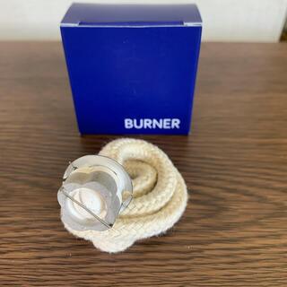 ランプベルジェ バーナー芯 1個 DCHL JAPAN  正規品 新品未使用