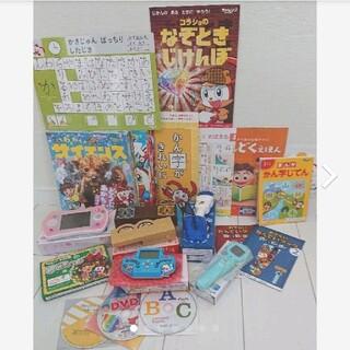 ガッケン(学研)のチャレンジ1年生♪(1年間セット!)(知育玩具)