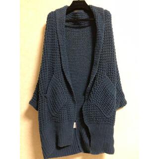 LE CIEL BLEU - 【美品】ルシェルブルー ざっくり編み ドルマンガーディガン、ボレロ 2WAY
