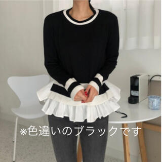 ステュディオス(STUDIOUS)のフリルドッキングニット ネイビー シャツ切替 フリルTシャツ フレア レイヤード(ニット/セーター)