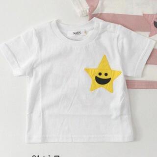 エックスガールステージス(X-girl Stages)の新品タグ付 X girl stages 130 Tシャツ(Tシャツ/カットソー)