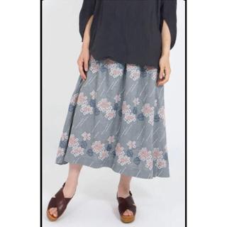 marble - 新品未使用 マーブルシュッド ガクアジサイスカート