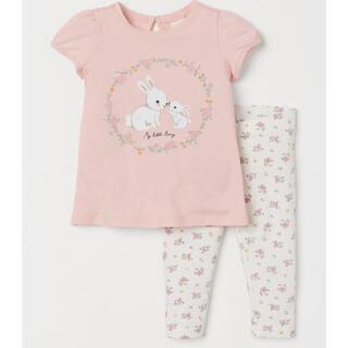 エイチアンドエム(H&M)の新品★ 半袖パジャマ 100サイズ(パジャマ)