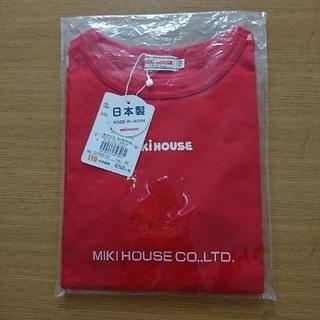 mikihouse - 新品 ミキハウス Tシャツ 110 長袖
