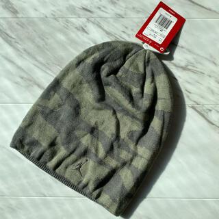 ナイキ(NIKE)の【タグ付き新品】NIKEジョーダンカモフラニット帽(ニット帽/ビーニー)