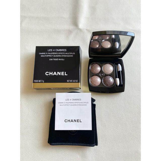 CHANEL(シャネル)のシャネル レ キャトル オンブル 226 ティセ リボリ コスメ/美容のベースメイク/化粧品(アイシャドウ)の商品写真