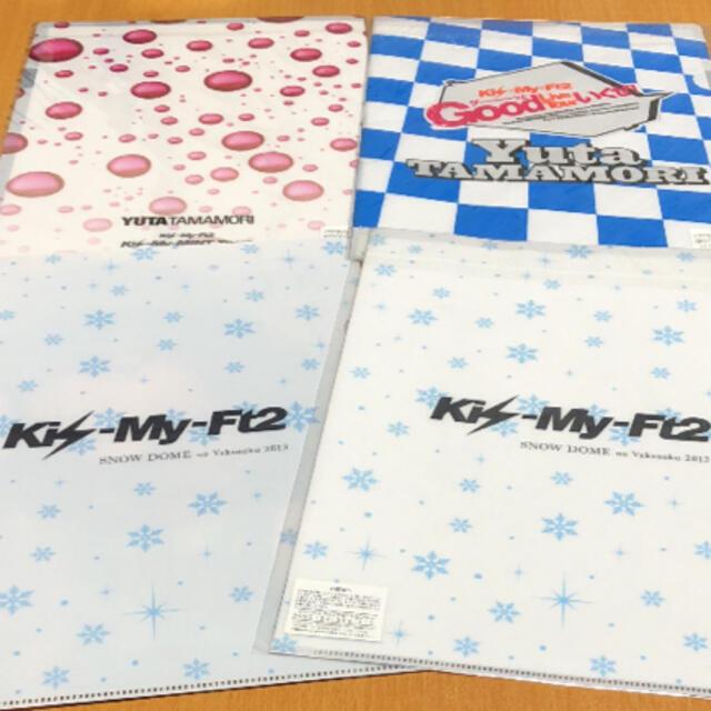 Kis-My-Ft2(キスマイフットツー)の玉森裕太グッズ エンタメ/ホビーのタレントグッズ(アイドルグッズ)の商品写真