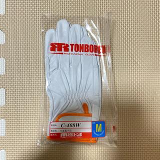 トンボレックス 革手 tonborex 株式会社トンボ 手袋 作業 消防 M1枚
