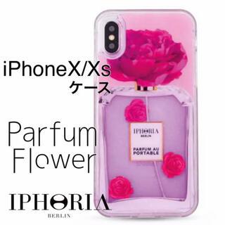 アイフォリア(IPHORIA)の新品 IPHORIA アイフォリア iPhone X / Xs  スマホケース(iPhoneケース)