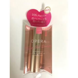 OPERA - オペラリップ 限定 106 ピンクフレイズ