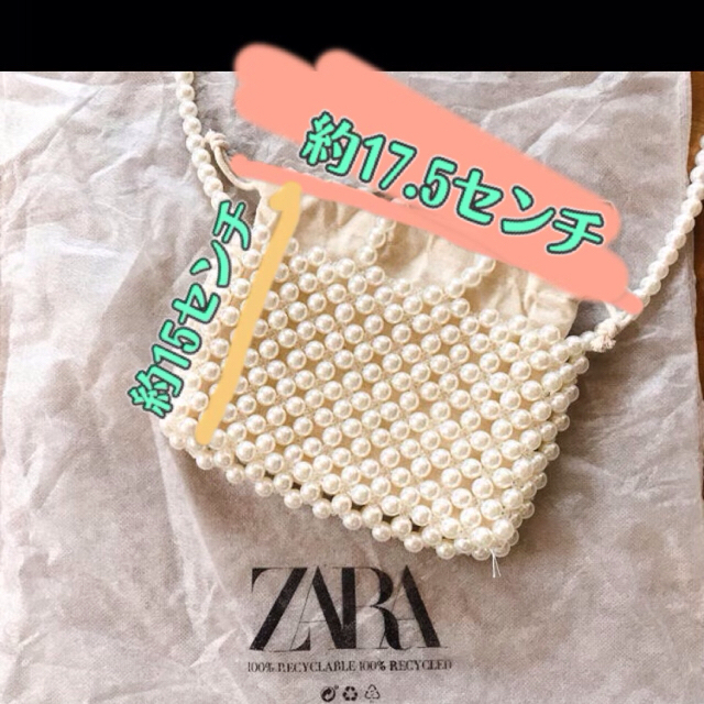 ZARA(ザラ)のzara パール ショルダーバッグ ミニバッグ 結婚式 レディースのバッグ(ショルダーバッグ)の商品写真