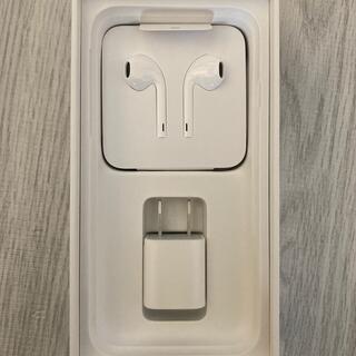 iphone7のアダプターとイヤフォン