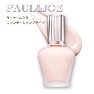 PAUL & JOE - PAUL&JOE ポール&ジョー ラトゥーエクラ ファンデーションプライマー
