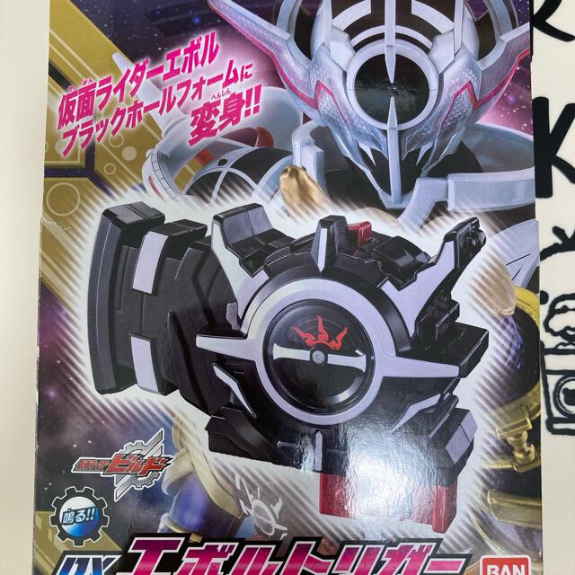 仮面ライダービルド DXエボルトリガー エンタメ/ホビーのフィギュア(特撮)の商品写真