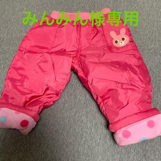 familiar - ズボン