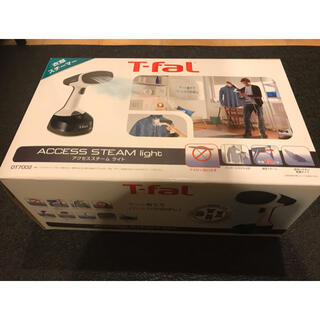 T-fal - アクセススチール ライト T-fal