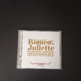 ロミオ&ジュリエットCD