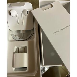 Apple -  iPhone SE2【付属品一式.新品】
