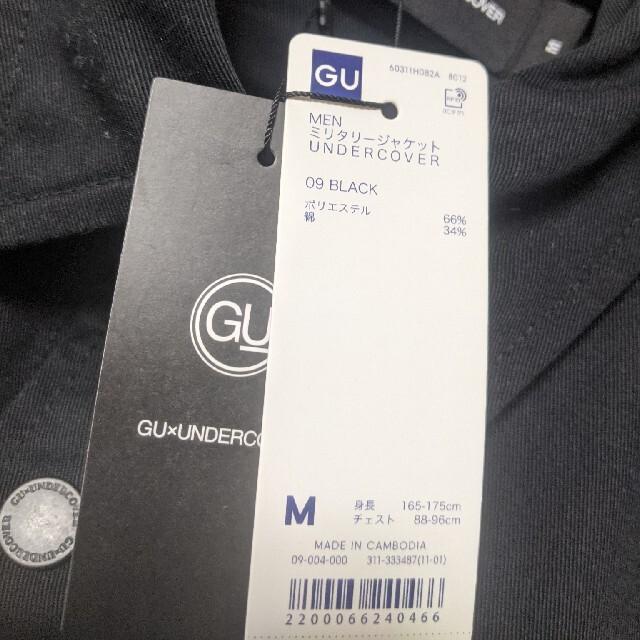 UNDERCOVER(アンダーカバー)のGU アンダーカバー ミリタリージャケット M 黒  メンズのジャケット/アウター(ミリタリージャケット)の商品写真