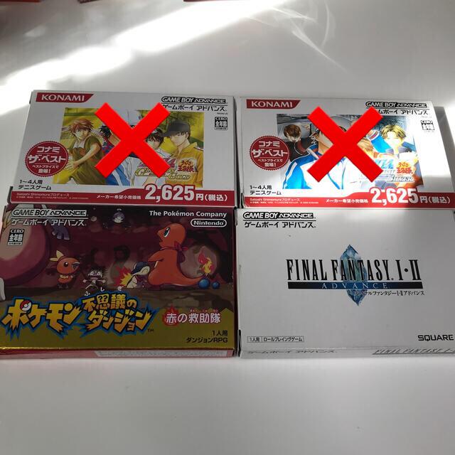 任天堂(ニンテンドウ)のゲームボーイアドバンスSP ファミコンカラー エンタメ/ホビーのゲームソフト/ゲーム機本体(携帯用ゲーム機本体)の商品写真