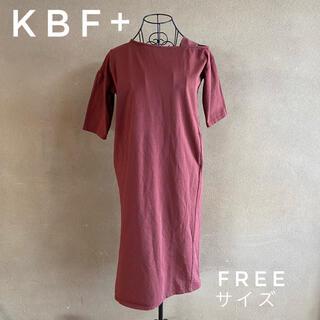 ケービーエフプラス(KBF+)のKBF+/コットンワンピース/エンジ色(ひざ丈ワンピース)