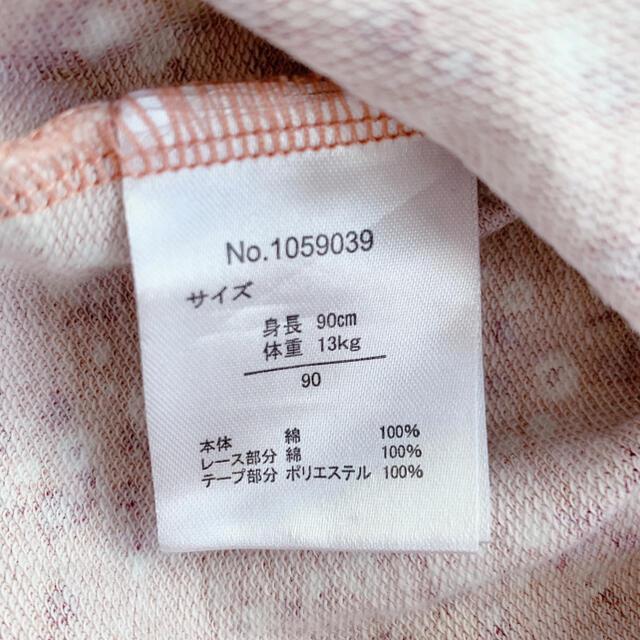 しまむら(シマムラ)の花柄チュニック 90cm しまむら バースデイ キッズ/ベビー/マタニティのキッズ服女の子用(90cm~)(ワンピース)の商品写真
