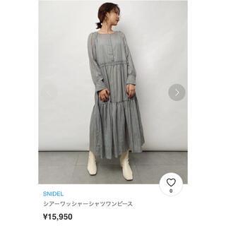 snidel - スナイデル♡新品タグ付きワンピース