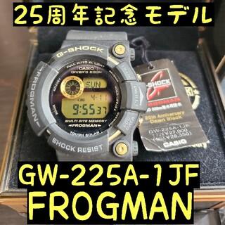 ジーショック(G-SHOCK)のG-SHOCK GW-225A FROGMAN 25周年モデル 未着用タグ付き(腕時計(デジタル))